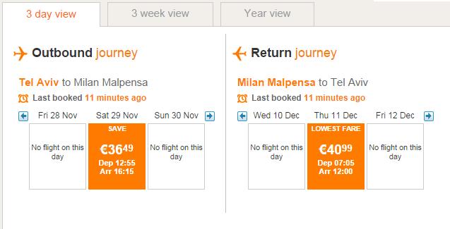 טיסה זולה לאיטליה