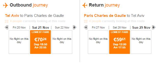 טיסה זולה לפריז
