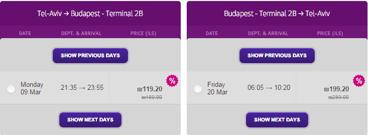 טיסות זולות לבודפשט