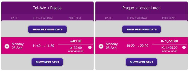 טיסה זולה ללונדון