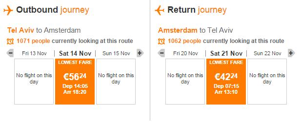 טיסות זולות לאמסטרדאם