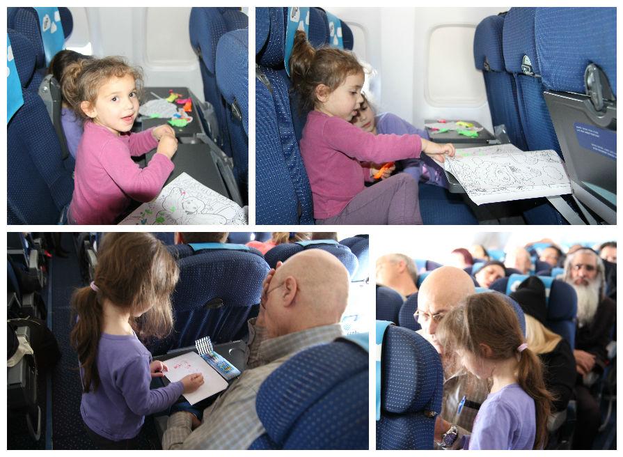 הטיסה לקייב