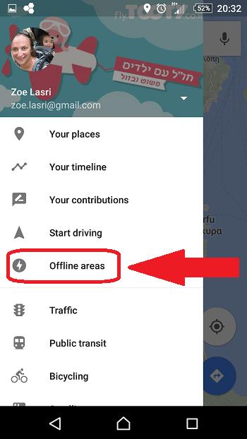 מפות גוגל 2